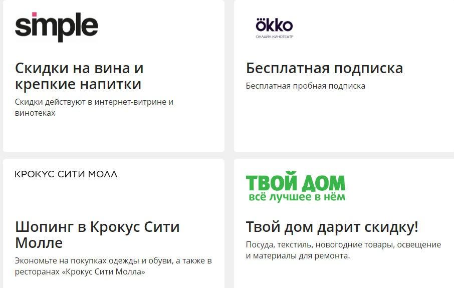 онлайн займы на карту в казахстане