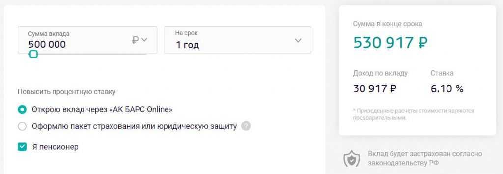 Управлять Ак Барс