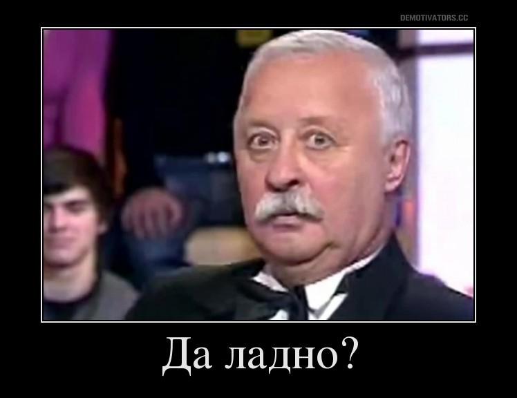Якубович узнал про ИИС