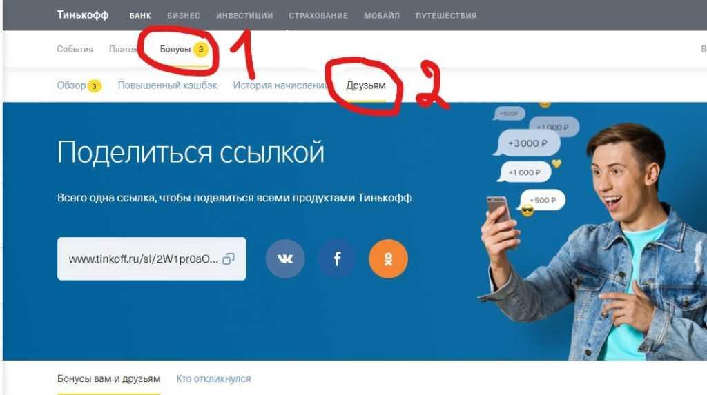 кредитная карта тинькофф платинум отзывы 2020-2020оплатить кредит россельхозбанка через сбербанк