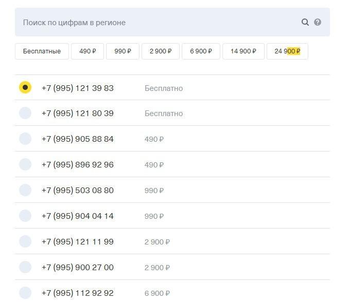 У петровича займы онлайн отзывы
