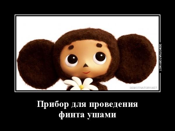 Финт ушами от Роснефти